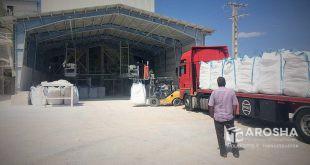 تولید پودر سنگ صنعتی و ساختمانی آروشا