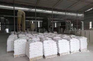 قیمت پودر سنگ کارخانه آروشا