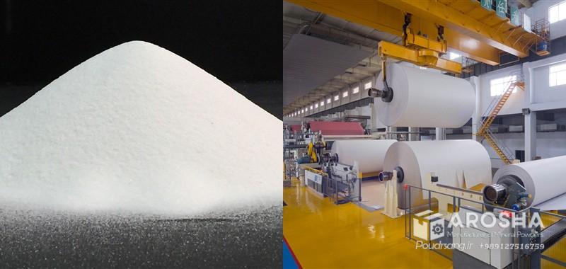 کارخانه تولید کربنات کلسیم میکرونیزه