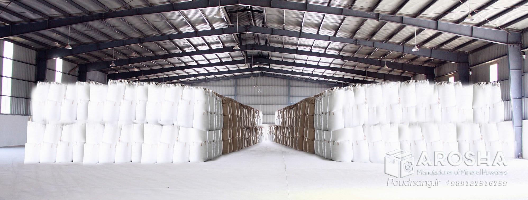 کارخانه تولید کلسیم کربنات