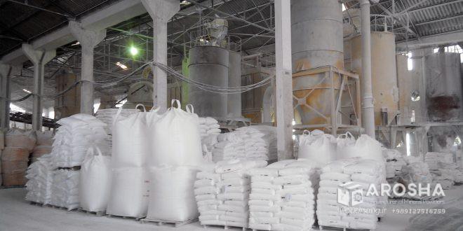 کربنات کلسیم آروشا (2)