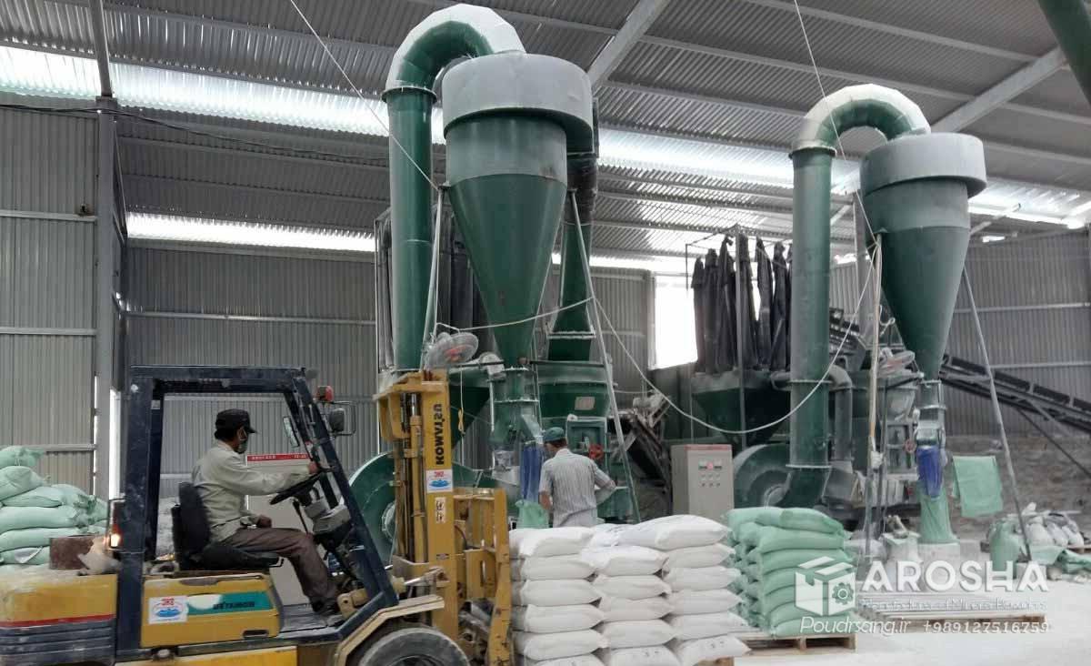 تولید پودر میکرونیزه کربنات کلسیم