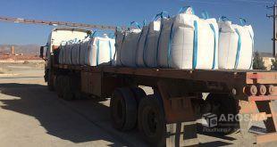 مرکز پخش انواع پودر سنگ در ایران