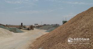 کارخانه تولید سنگ دانه بندی