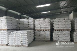 انواع پودر سنگ صنعتی