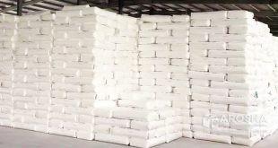 آخرین قیمت پودر کربنات کلسیم میکرونیزه در سال جدید