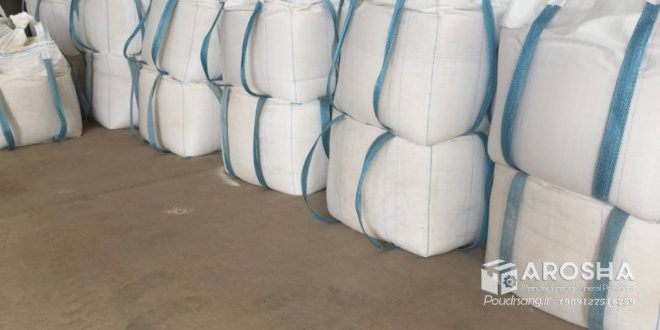 برترین مرکز فروش انواع کربنات کلسیم با قیمت مناسب در شیراز