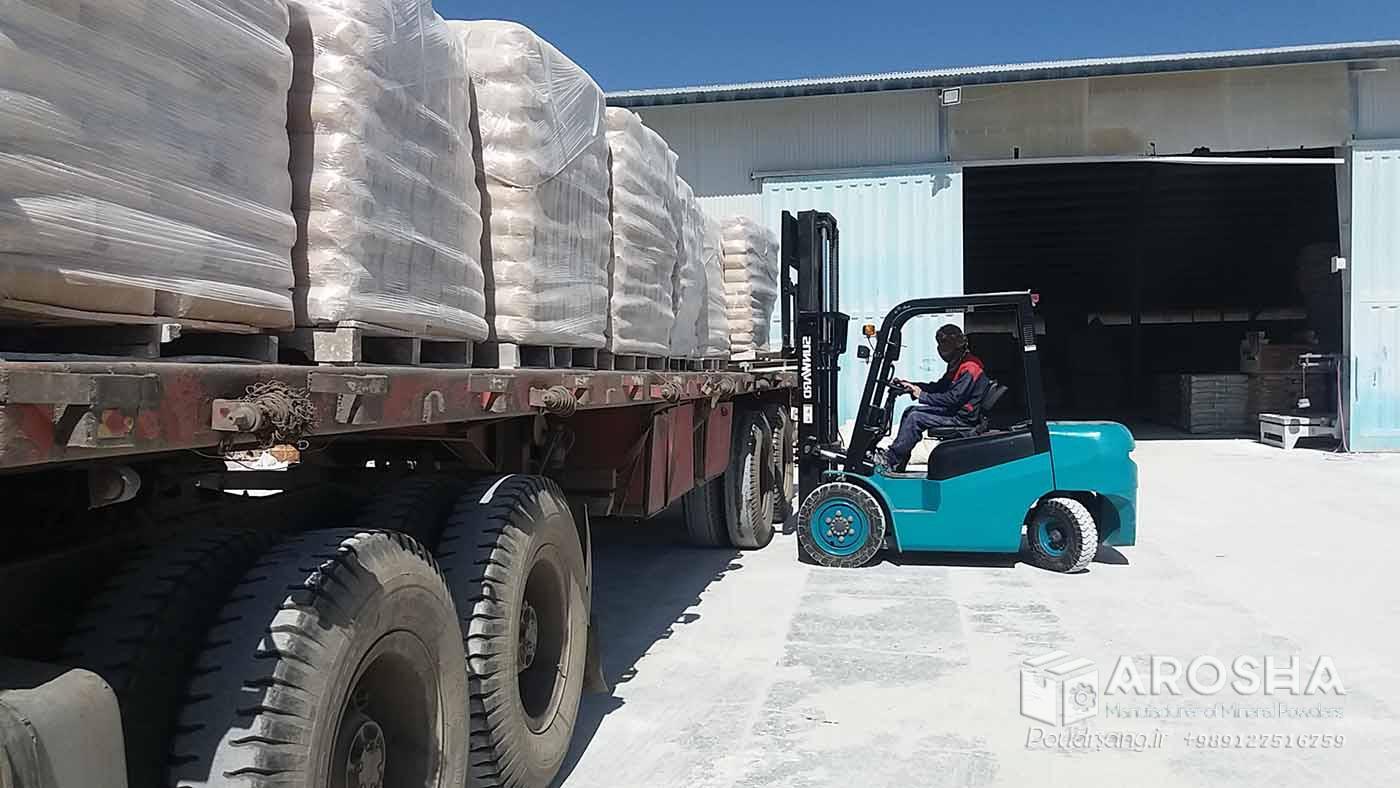 بزرگترین کارخانه تولید کربنات کلسیم پوشش دار در تبریز