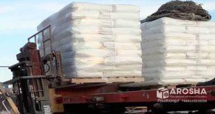 قیمت انواع پودر کربنات کلسیم دربازار