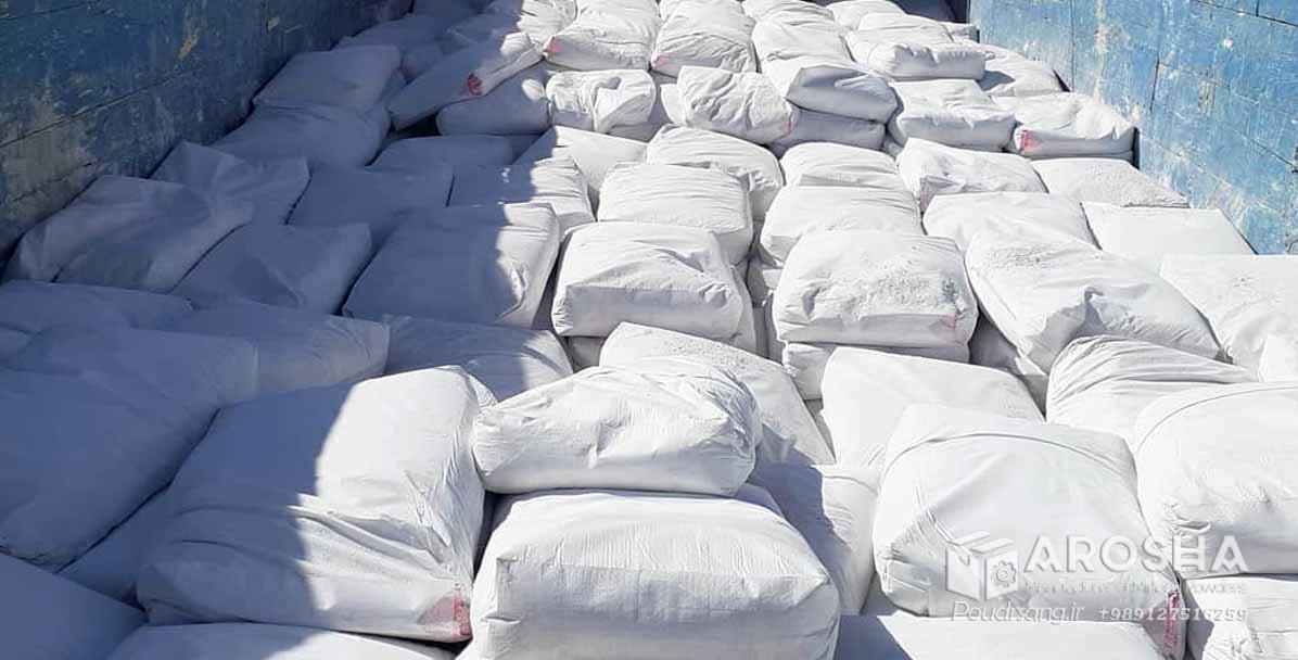 قیمت هر تن کربنات کلسیم میکرونیزه در فروشگاه مرکزی