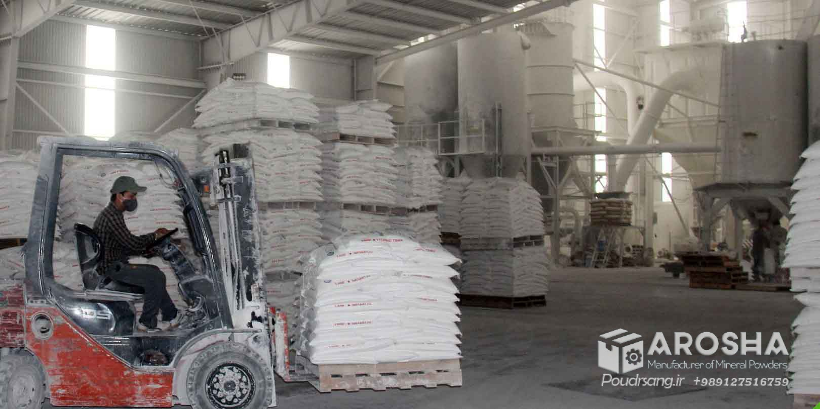 مرکز تولید و فروش کربنات کلسیم کوتد