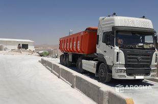 پودر سنگ جوشقان میمه اصفهان