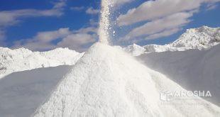 کارخانه پودر سنگ سفید جوشقان اصفهان