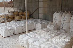قیمت پودر مل سفید بتونه همدان