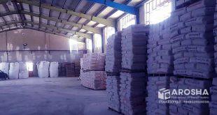 بازار فروش پودر کربنات کلسیم کوتد