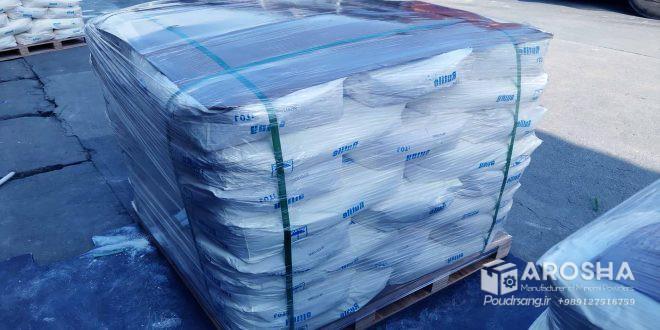 قیمت به روز کربنات کلسیم رسوبی (pcc)