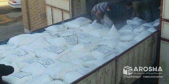 فروش بدون واسطه پودر سنگ جوشقان