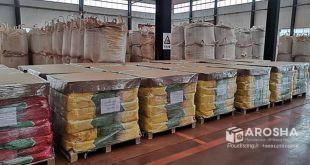 قیمت پودر گل ماشی زرد کیسه 30 کیلوگرمی در تهران