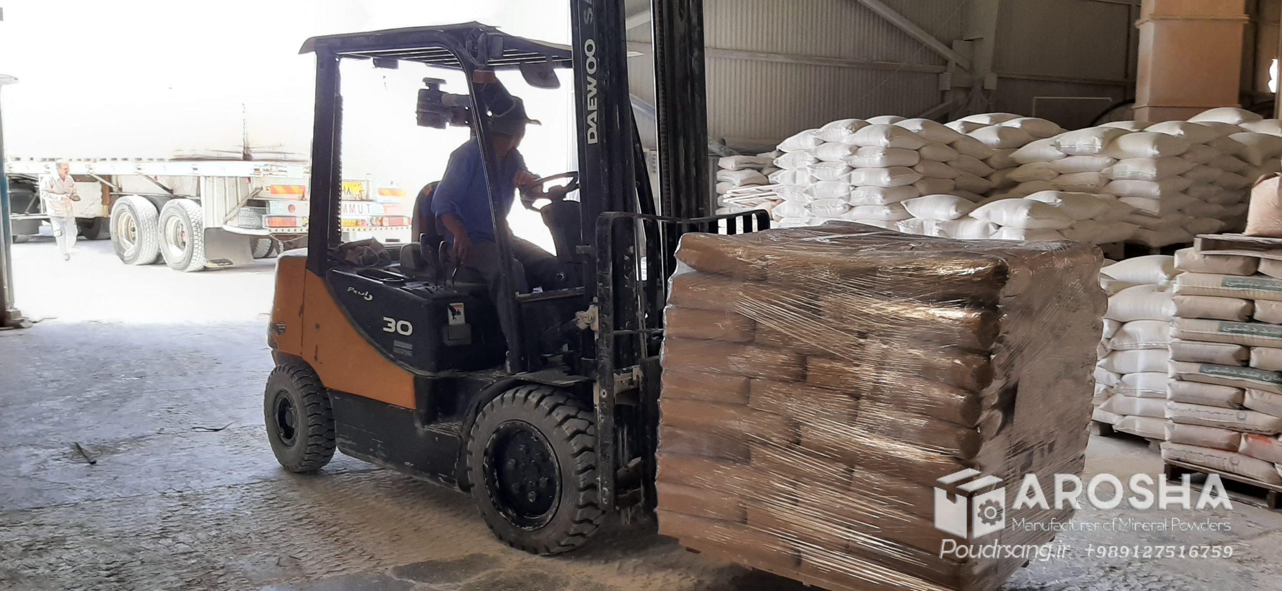 خرید پودر کربنات کلسیم دلیجان ارزان