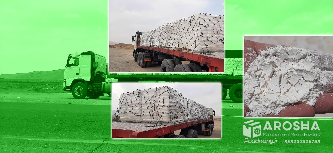 صادرات پودر سنگ جوشقان