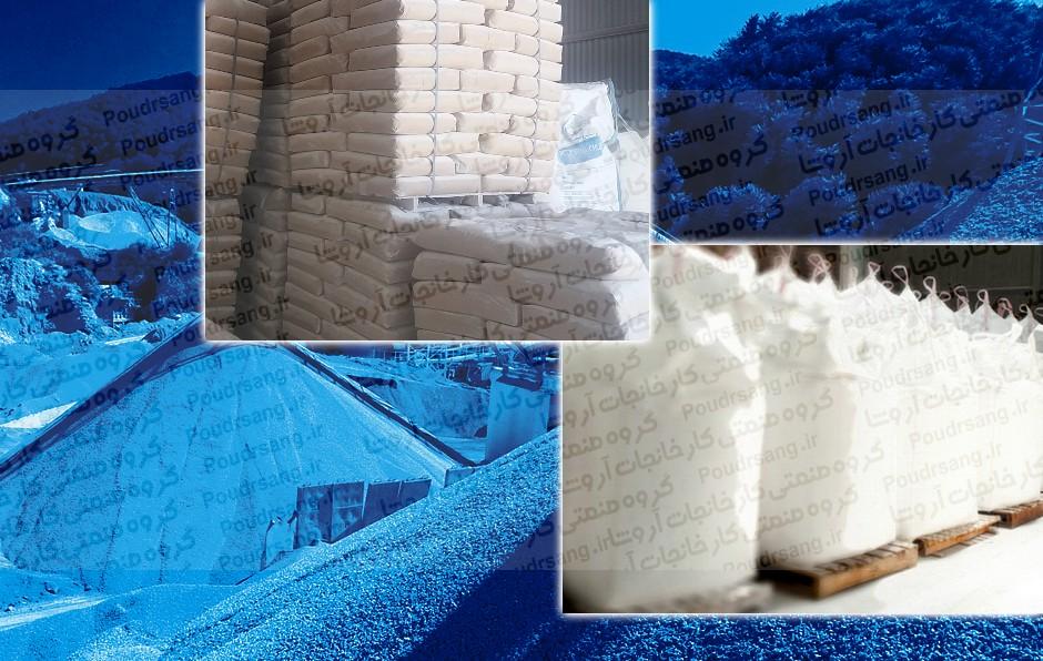 کربنات کلسیم دامی قیمت