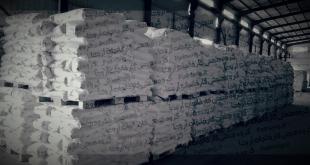 خرید پودر نمارومی